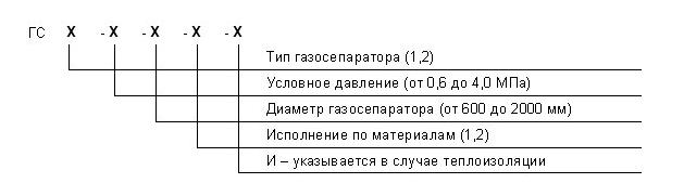 4-08-29_15-39-29