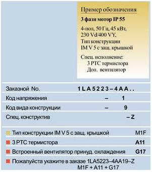 4-10-17_17-46-54