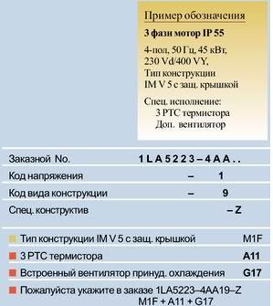 4-10-20_11-53-41
