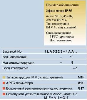 4-10-20_12-01-27